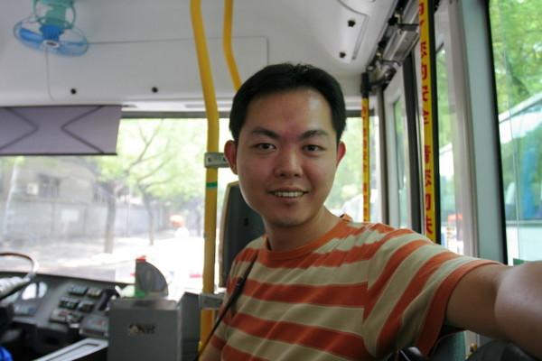 舒適的公車