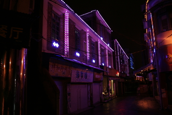 夜晚的龍頭路
