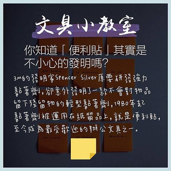 messageImage_1590387240318.jpg