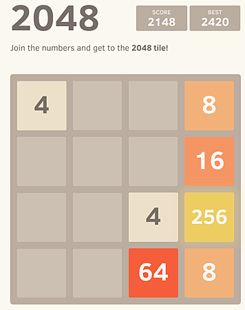 2048-6.PNG