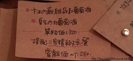 C360_2014-03-24-20-18-08-106.jpg