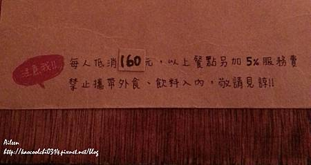 C360_2014-03-24-20-20-49-338.jpg