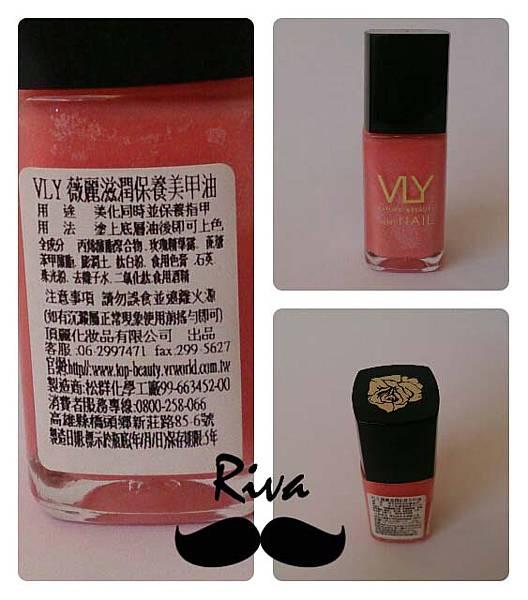 VLY AC746 (1)