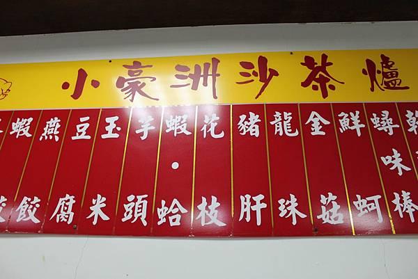 IMG小豪洲110604-07.JPG
