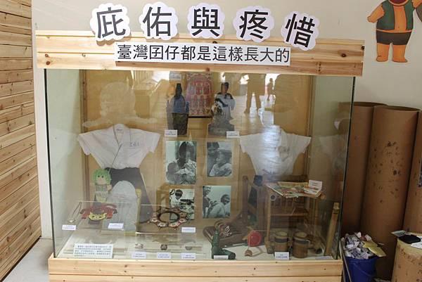 IMG史博館110605-13.JPG