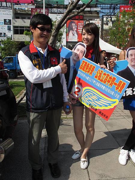 青工會長與讚妹.JPG