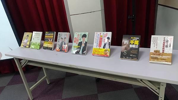 王派宏老師學生出版的書籍
