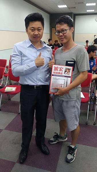 陳小君與王派宏老師的合照