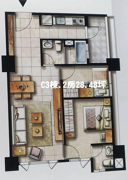 海科棧C3棟.2房28.48坪