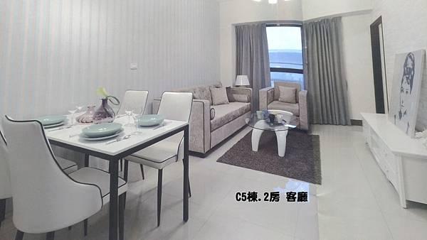 海科棧C5棟.2房 客廳