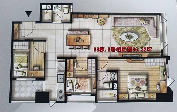 海科棧B3棟.3房格局圖