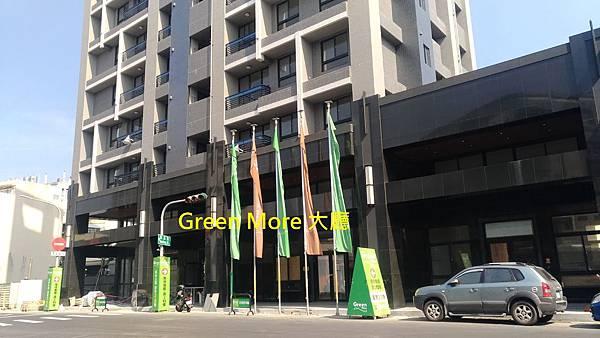 Green More 大樓 (2)