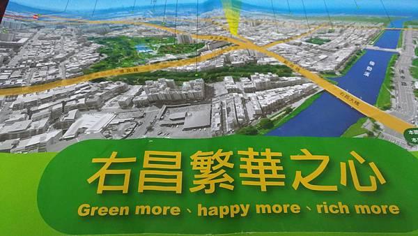 Green More 廣告文宣 1