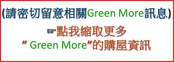 Green More