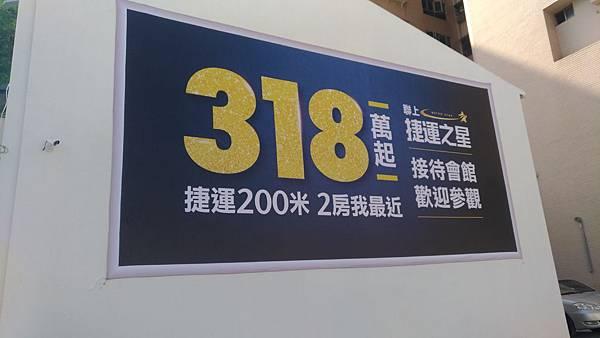聯上捷運之星-廣告價