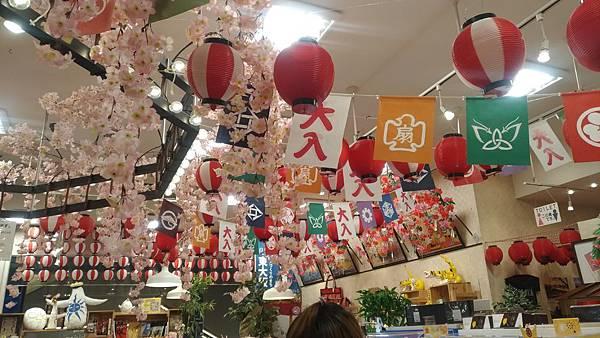 日本伴手裡店