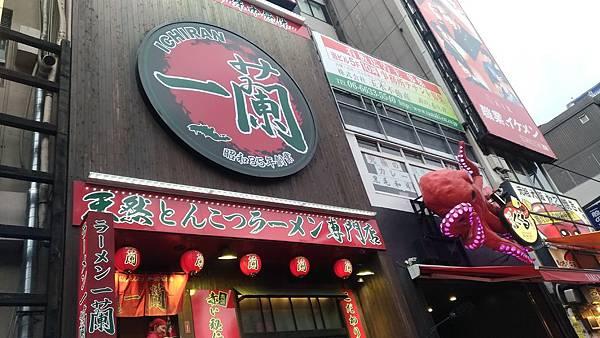 日本有名麵店-一蘭拉麵