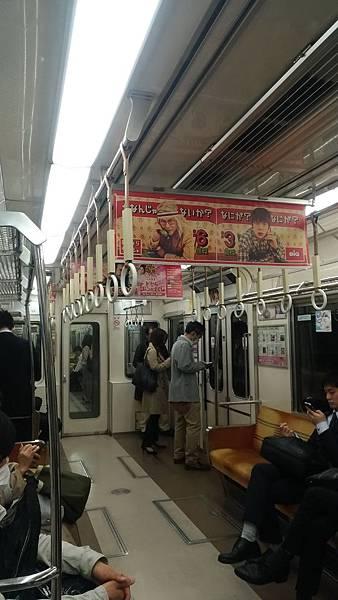 日本電車上