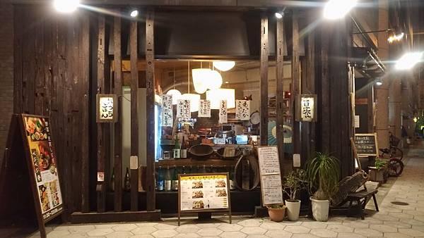 在地的日本店家
