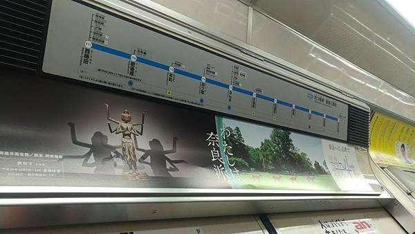 日本電車路線