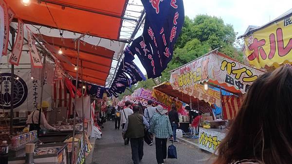 傳統的日本市集體驗
