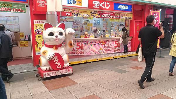日本彩卷所