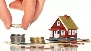 如何買房子
