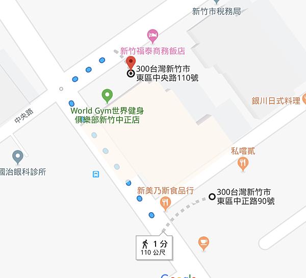 新竹教室租借停車資訊.jpg