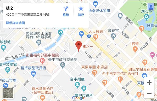 台中教室租借推薦/台中場地推薦/教室地址.png