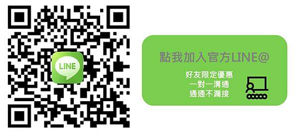 台北教室租借/台北場地租借/台北火車站教室租借/教室聯絡訊息.jpg