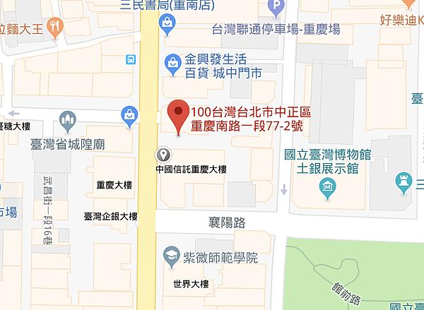 台北教室租借/場地租借/火車站教室租借/教室地址.png
