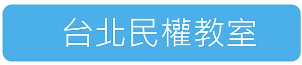 火車站教室租借/台北教室租借/台北場地租借.png
