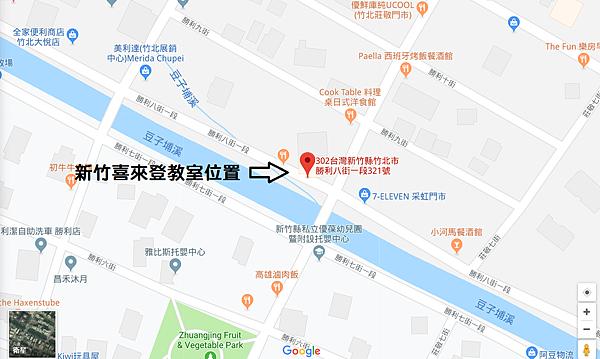 新竹教室租借/新竹喜來登教室.png