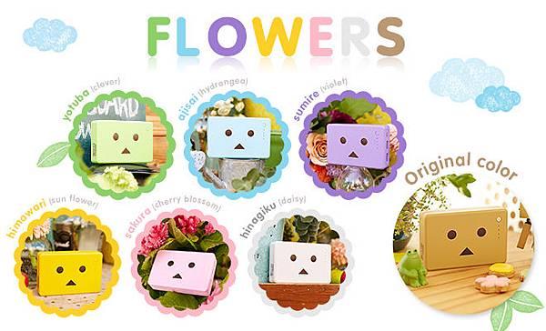 Powerplus_DANBOARD_FLOWERS_topimage07.jpg