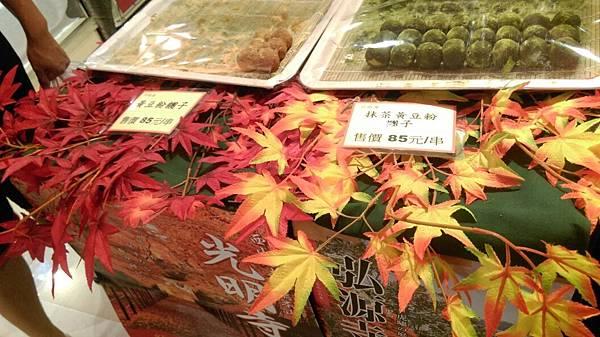 日本展_6335.jpg