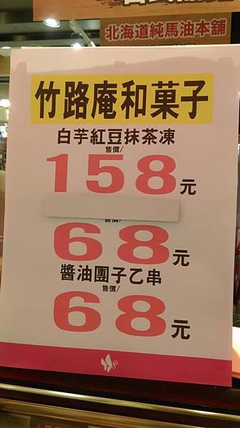 日本展_8055.jpg