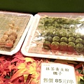 日本展_8441.jpg
