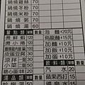阿閔_6546.jpg