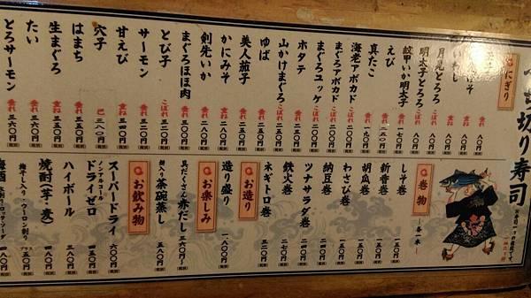 12x家錦魚心loft都路_2542.jpg