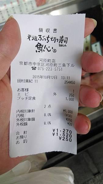 12x家錦魚心loft都路_2067.jpg