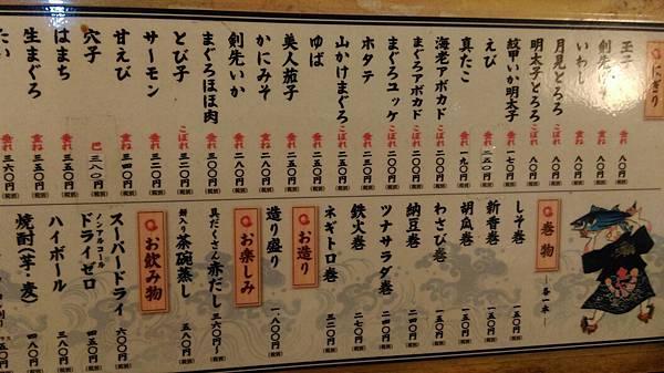 12x家錦魚心loft都路_8468.jpg
