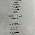 4大津近江八彥根_1654.jpg