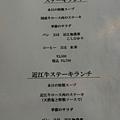 4大津近江八彥根_5154.jpg