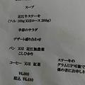4大津近江八彥根_4400.jpg