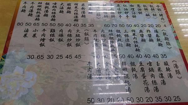 小港_201.jpg