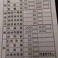 小港_7607.jpg