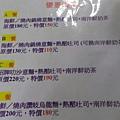 厚味館_6452.jpg