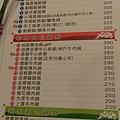 錢源_8750.jpg