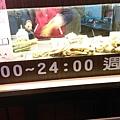 木_7643.jpg