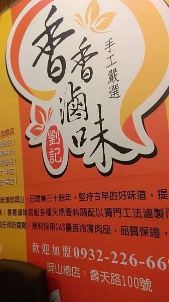 香香_686.jpg